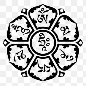 Om - Om Mani Padme Hum The Tibetan Book Of Living And Dying Mantra PNG