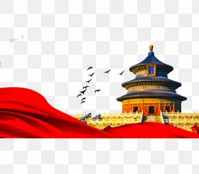 Hand Painted The Temple Of Heaven - Tiananmen Square Temple Of Heaven Summer Palace Great Wall Of China Forbidden City PNG