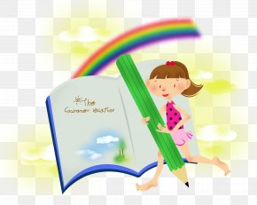 Illustrator Of Children - Child Euclidean Vector Summer Clip Art PNG