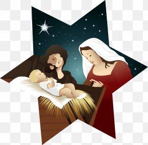 Christmas - Nativity Of Jesus Child Jesus Christmas Nativity Scene PNG