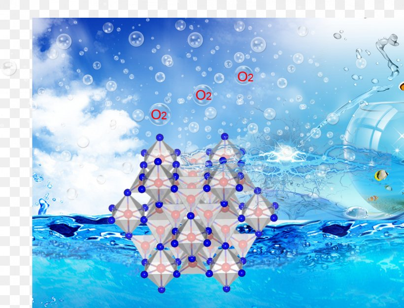 Oxygen Evolution Electrocatalyst Electrolysis Of Water Chemistry, PNG, 1116x852px, Oxygen Evolution, Abstract, Blue, Chemical Energy, Chemical Reaction Download Free