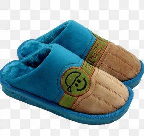 Dark Blue Smiley Face Plush Slippers - Slipper Shoe Clip Art PNG