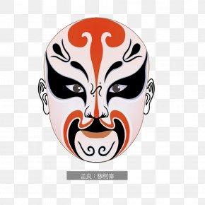 Peking Opera Mengliang Muke Village - China Budaya Tionghoa Peking Opera Chinese Opera Mask PNG