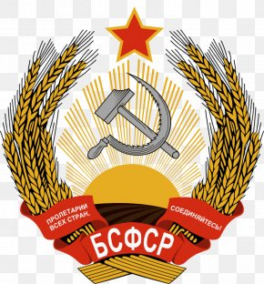 2011 Victory Hammer - Coat Of Arms Of Finland Coat Of Arms Of Transnistria Soviet Union Finnish Democratic Republic PNG
