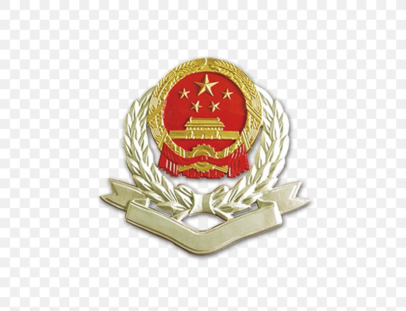 National Emblem Of The Peoples Republic Of China State Administration Of Taxation, PNG, 625x628px, China, Badge, Coat Of Arms Of Singapore, Crest, Emblem Download Free