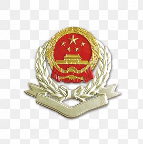 Rent Logo - National Emblem Of The Peoples Republic Of China State Administration Of Taxation PNG