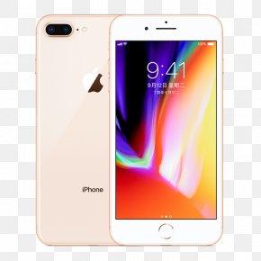 Iphone 8 Plus - Apple IPhone 8 Plus 64 Gb Telephone 4G PNG