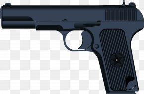 Gun Fire - Gun Pistol Firearm PNG