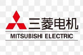 Mitsubishi Electric Logo Vector Material - Mitsubishi Motors Mitsubishi Galant Mitsubishi Electric Mitsubishi Lancer PNG