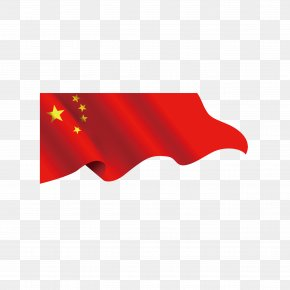 Chinese National Flag Decoration - Flag Of China National Flag PNG