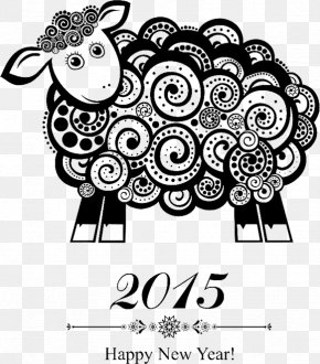Ram Down,Chinese New Year,Happy New Year - Public Holiday Chinese New Year Chinese Calendar Goat PNG