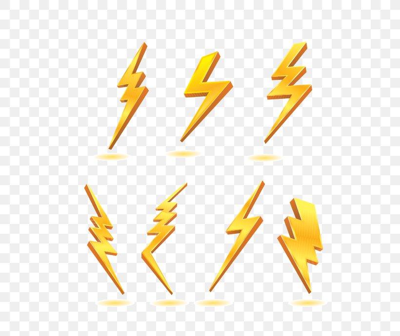 Lightning Strike Thunder Clip Art, PNG, 663x690px, Lightning, Cloud, Drawing, Lightning Strike, Logo Download Free