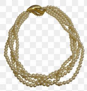 Pearl Necklace - Pearl Necklace Pearl Necklace Clip Art PNG
