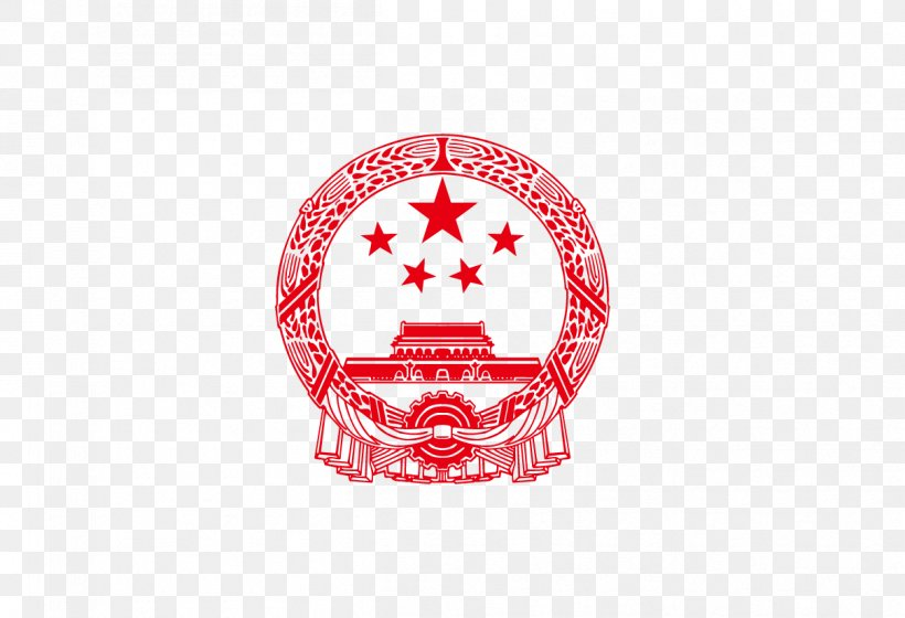 National Emblem Of The People's Republic Of China Euclidean Vector, PNG, 1208x825px, Tiananmen, Brand, China, Flag Of China, Illustration Download Free