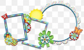 Picture Frame - Picture Frame Frame PNG