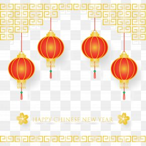 Chinese New Year Decoration - New York Chinese New Year PNG