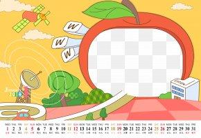 Children's Cartoon Calendar Template - Download Cartoon Pixel PNG