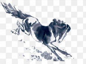 Pentium Mustang - Chinese Zodiac Horse Chinese Astrology Dog Horoscope PNG