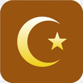 Free Icon Muslim Image - Quran Islamic Quiz Game Symbols Of Islam PNG
