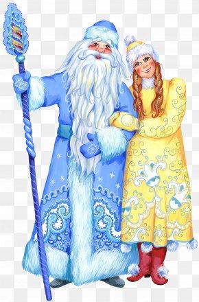 Santa Sleigh - Ded Moroz Snegurochka New Year Holiday Clip Art PNG