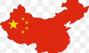 China - Flag Of China National Flag Clip Art PNG