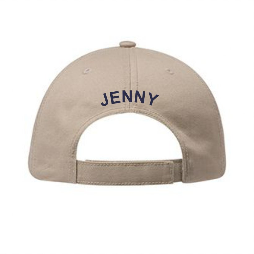 Baseball Cap Headgear Hat Buckram, PNG, 1536x1537px, Cap, Baseball, Baseball Cap, Beige, Buckram Download Free