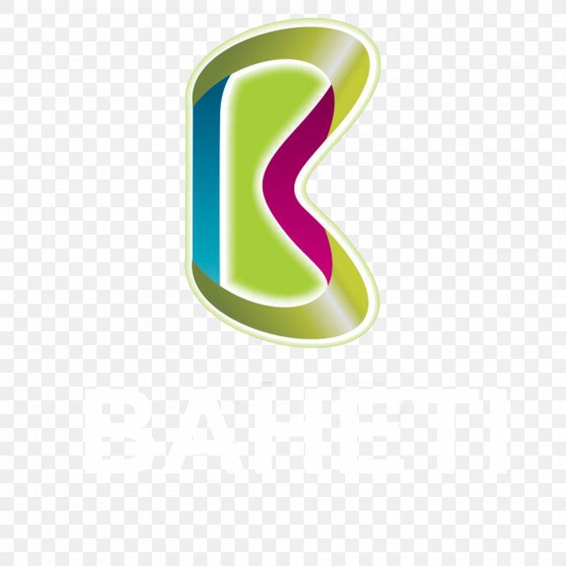 Logo Green Font, PNG, 2000x2000px, Logo, Green, Symbol Download Free