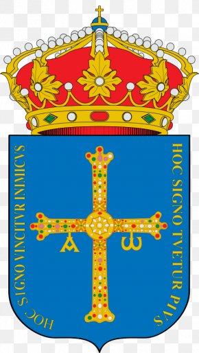 Coat Of Arms Of Asturias - Oviedo Gijón Coat Of Arms Of Asturias Escutcheon Victory Cross PNG