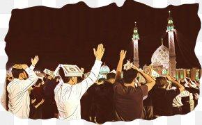 Shia Islam Hashtag Prophet Salah Video PNG