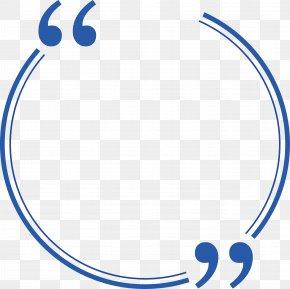 Blue Circle Border - Circle PNG
