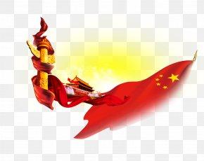 Chinese Table Flag - Elements, Hong Kong National Flag Illustration PNG
