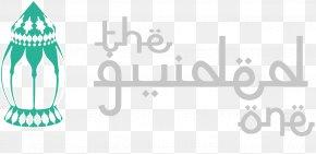 HAJJ - Graphic Design Logo PNG