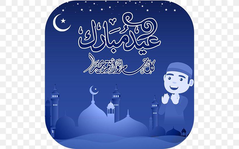 Eid Mubarak Eid Al Fitr Greeting Note Cards Eid Al Adha Png 512x512px Eid Mubarak