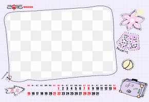 2016 Calendar Template - Game Area Pattern PNG