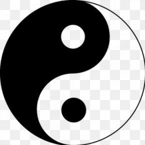 Symbol - Yin And Yang The Book Of Balance And Harmony Taijitu Taoism Symbol PNG