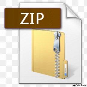 Zip Computer Software PNG