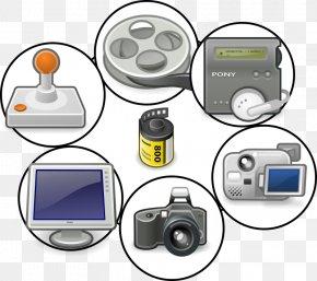 Multimedia Cliparts - Multimedia Clip Art PNG