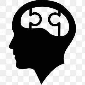 Personality Gemajing - Brain Human Head Clip Art PNG