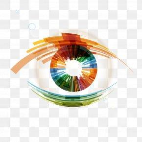 Bright Eyes - Eye Icon PNG
